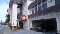 The Pacific Inn of Sunnyvale is located in the heart of Silicon Valley in Downtown Sunnyvale. Each guest can also enjoy a complimentary morning breakfast and light dinner in our […]
